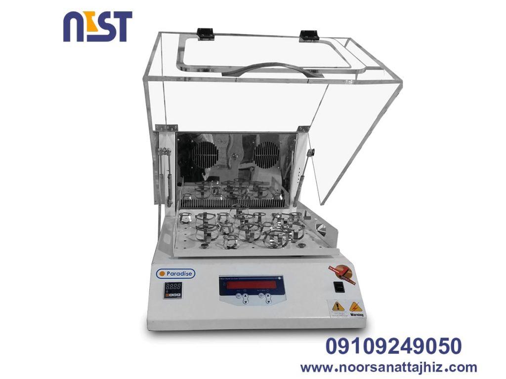 شیکر انکوباتور - Shaker incubator