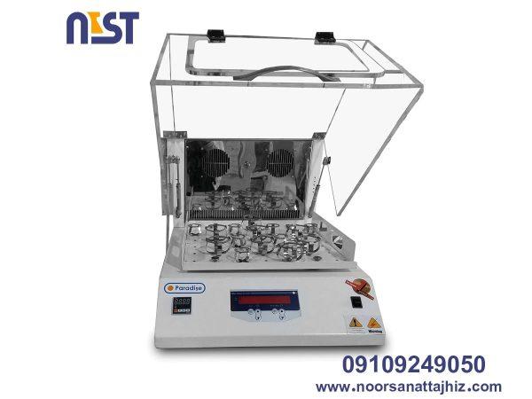 شيكر انكوباتور - Shaker incubator