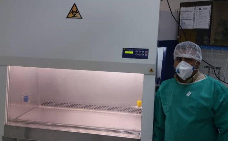 آزمایشگاه تشخیص کرونا :